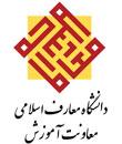 logo-maaref-education3